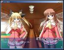 Gameplay screenshot.