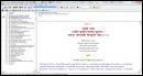 VedaBase 2012.1