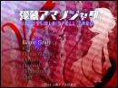 Title menu